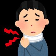 むち打ち症・頚椎捻挫というのは、どのような症状を言う?